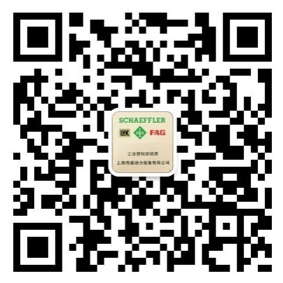 上海奇磐动力装备有限公司