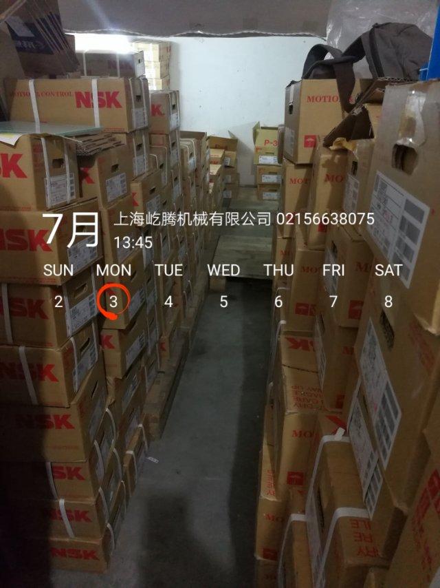 上海屹腾机械有限公司