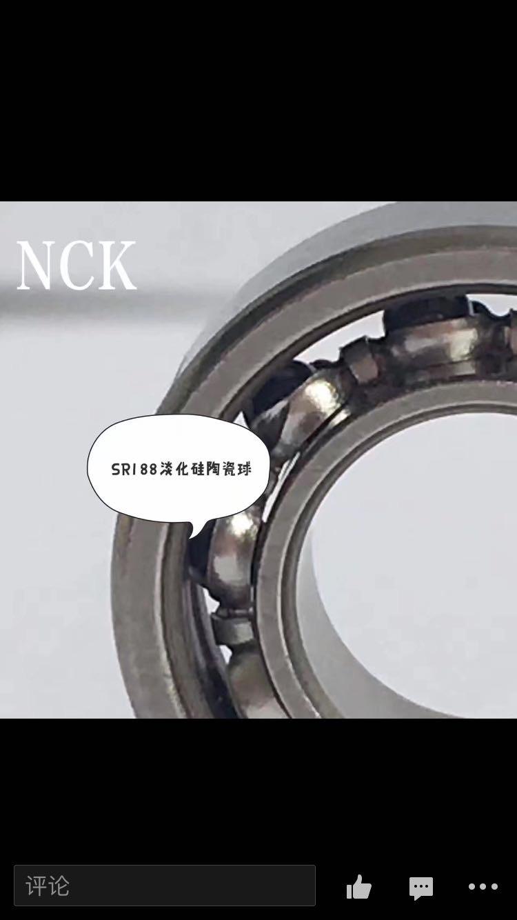 上海恩慈凯精密轴承有限公司