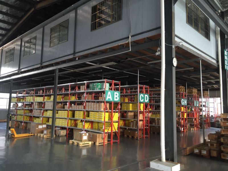 上海朗锐商贸有限公司