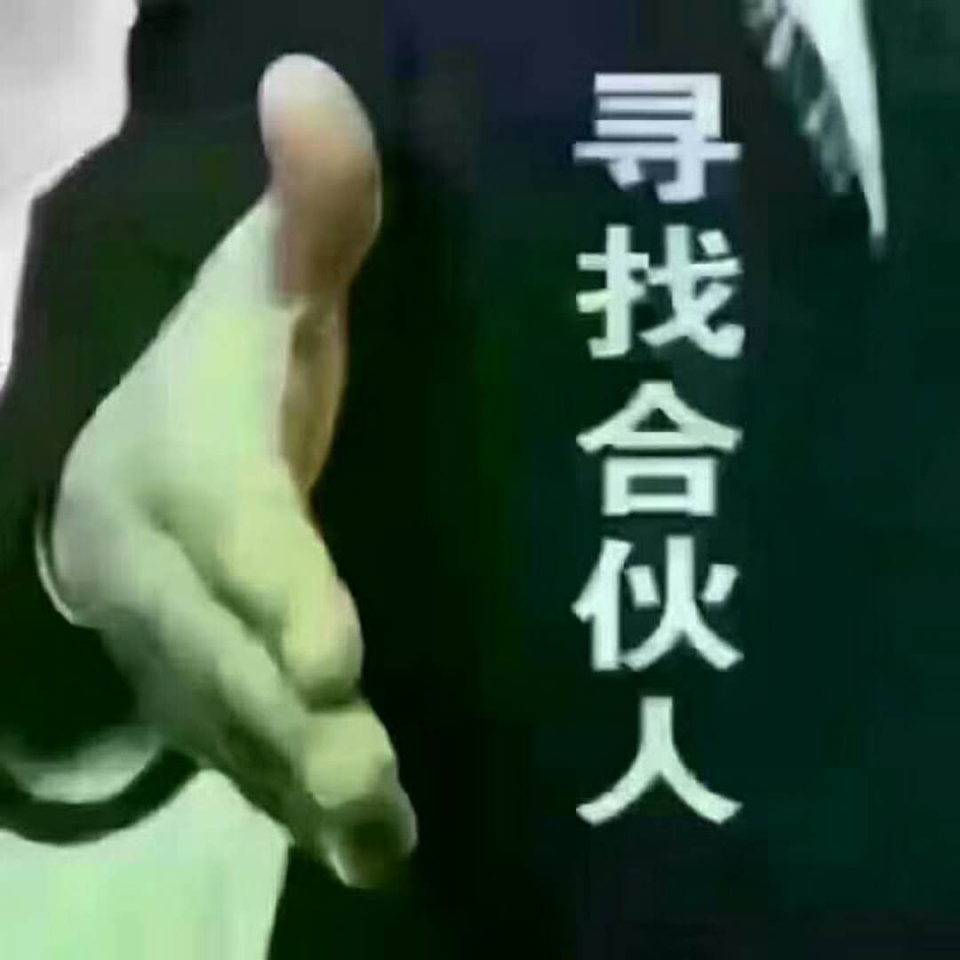 邢台迈驰轴承制造有限公司