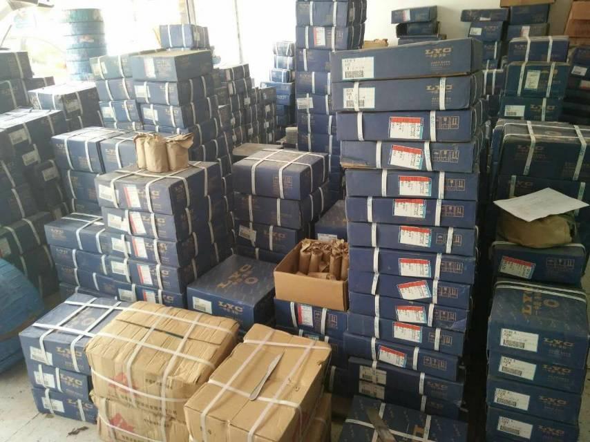 湖南玉杰洛轴轴承销售有限公司