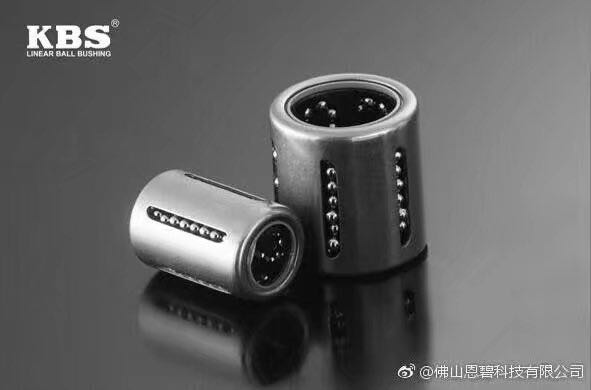 恩碧自动化科技(江苏)有限公司