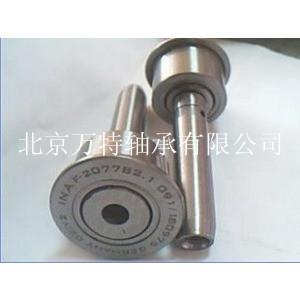 北京万特轴承有限公司