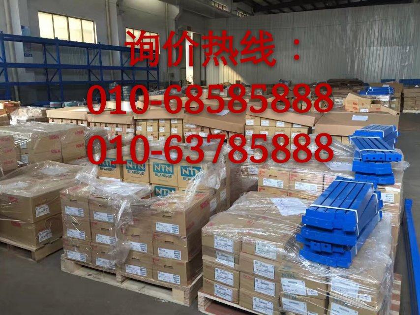 北京精承机械设备有限公司