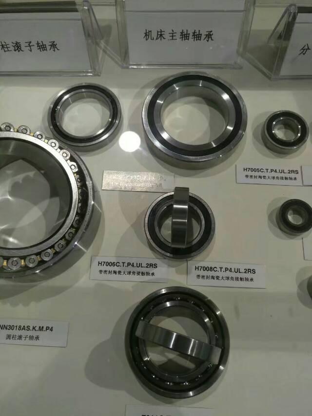 上海鸿诺机械设备有限公司
