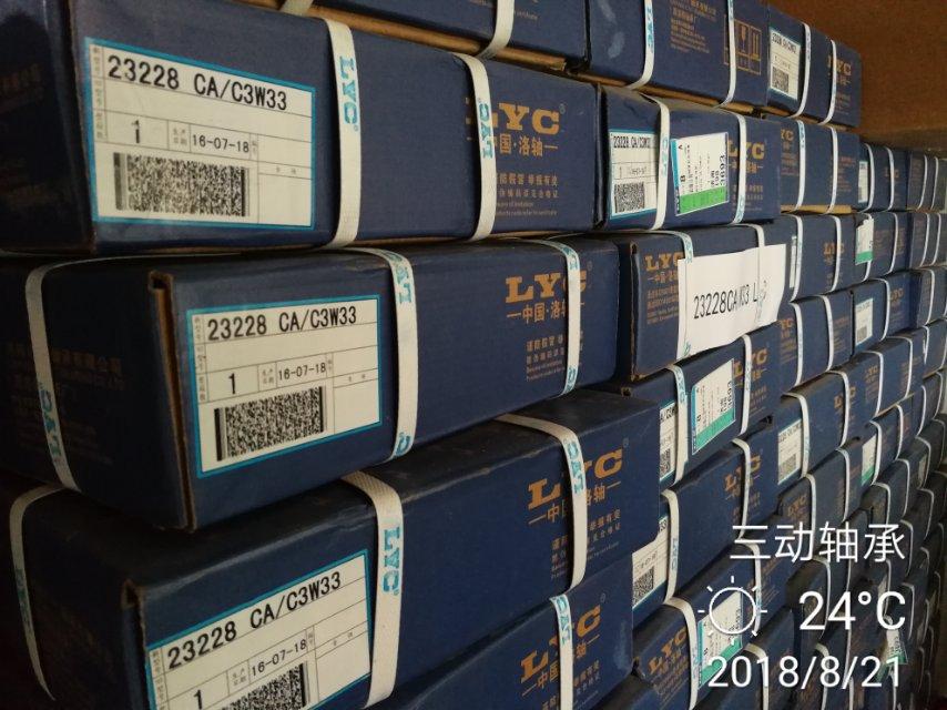 济南三动轴承机电设备有限公司