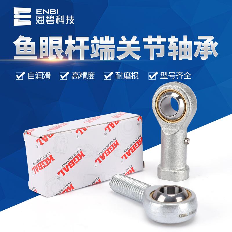 广东恩碧自动化科技有限公司