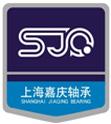 上海嘉庆轴承制造有限公司