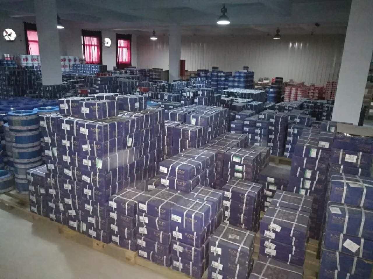 三明北人轴承销售有限公司