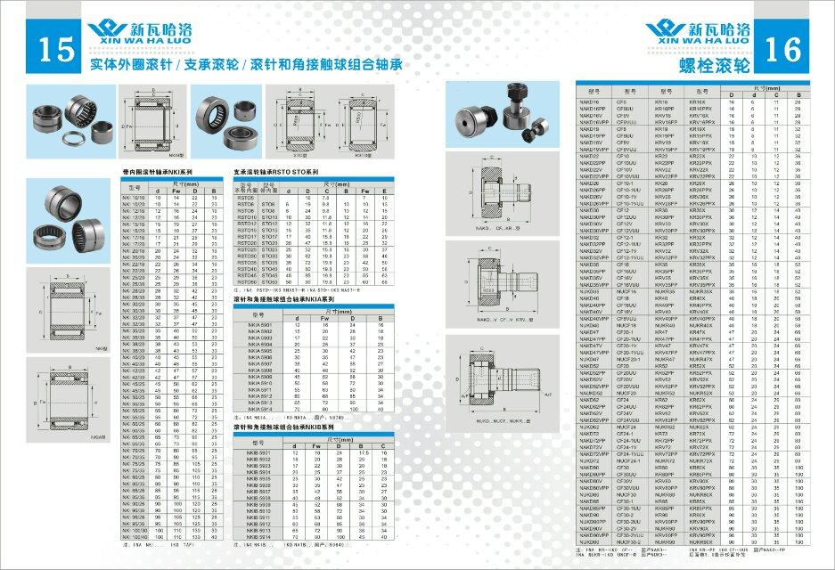 宁波法拉克孚bwinapp最新版科技有限公司