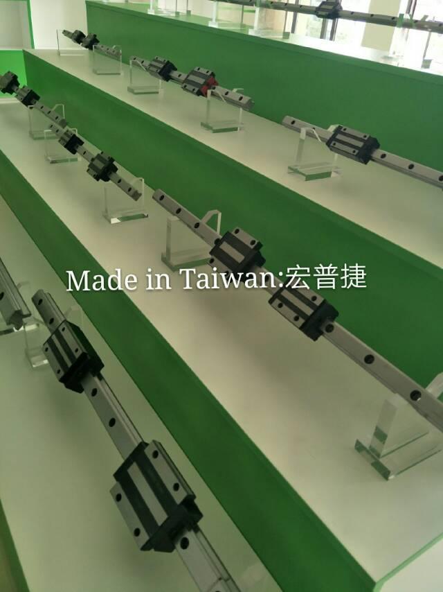台湾宏普捷品牌