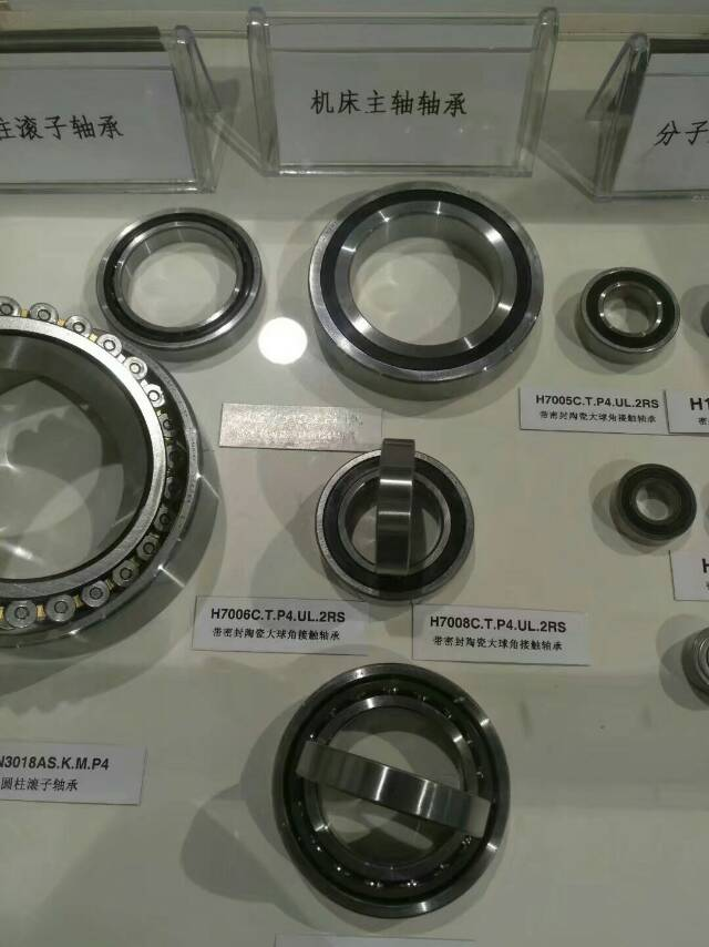 上海品彰机电科技有限公司