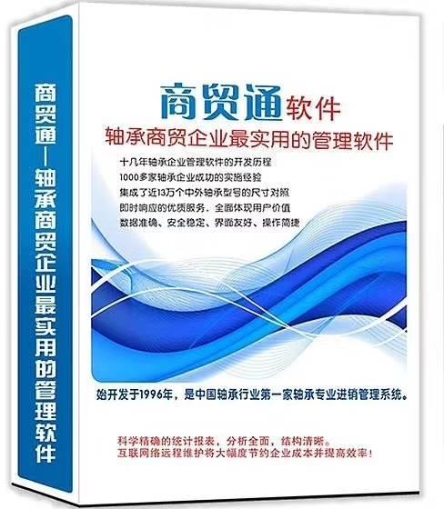 西安佰联网络技术有限公司