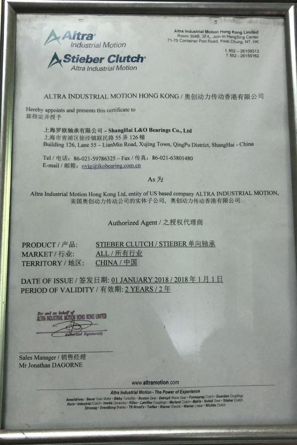 上海罗欧贸易有限公司
