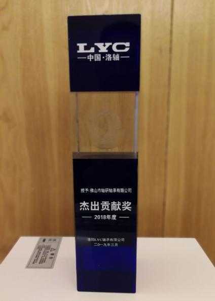 广东志业轴承科技有限公司