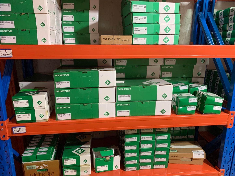东莞市朗锐机械bwinapp最新版贸易有限公司