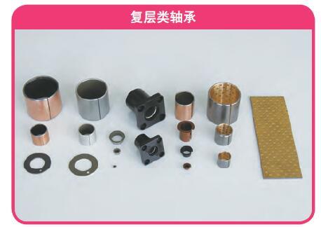 振衡(上海)传动技术有限公司