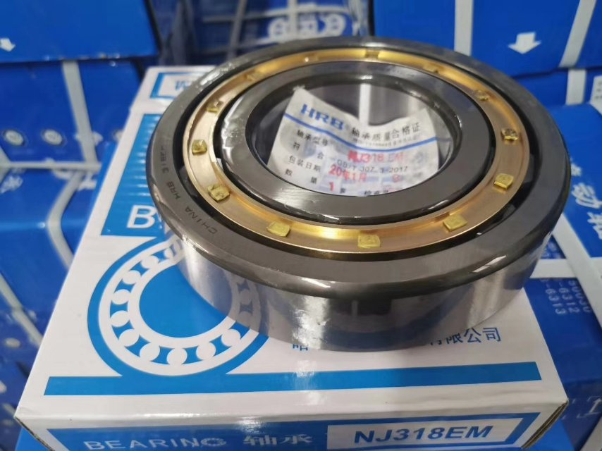 哈轴(北京)销售有限公司