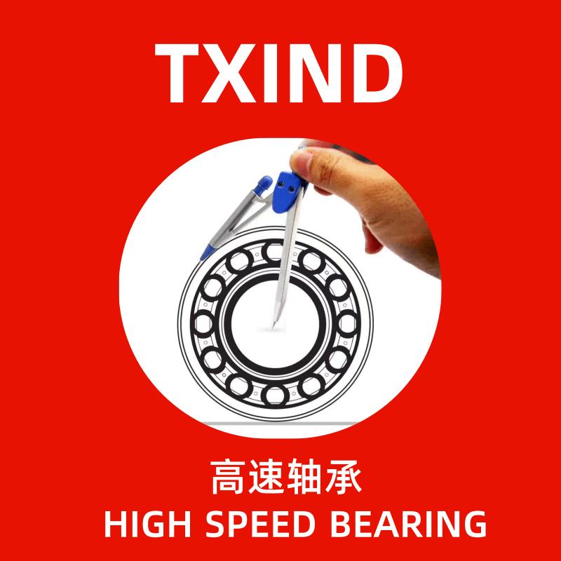 天津世纪瑞鑫传动设备有限公司