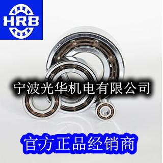 宁波光华机电有限公司