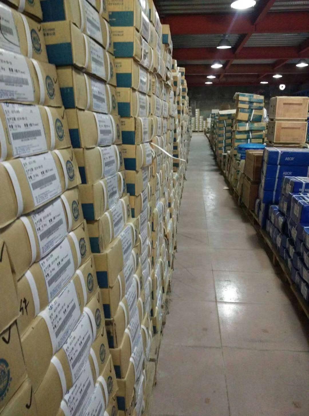 杭州万禾轴承有限公司